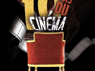 cinema_1_mm1
